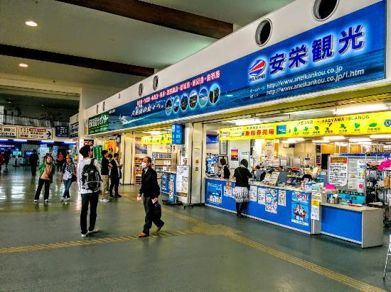Ishigaki Port Ritoh Terminal