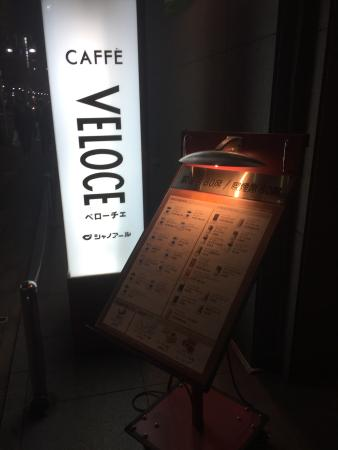 Cafe Veloce Atsugi Tamuradori