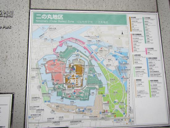 Map of the grounds and tower Picture of Osaka Castle Osaka