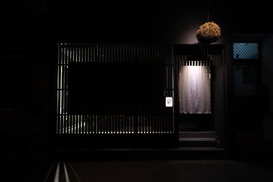 Cosuzu Izakaya
