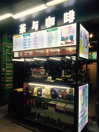 T&C Coffee shop