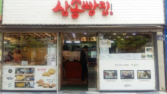 Sam Song Bakery