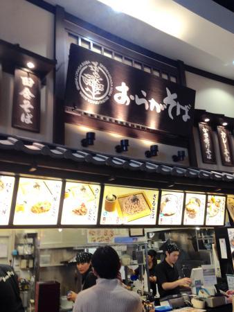 Oraga Soba Musashimurayaam Aeon Mall