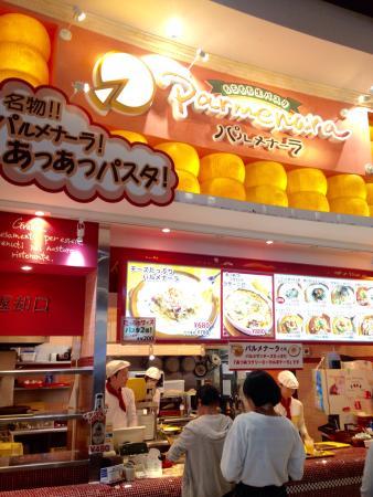 Parmenara Aeon Mall Musashi Murayama Mu