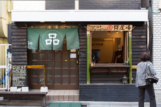 Toiyaba