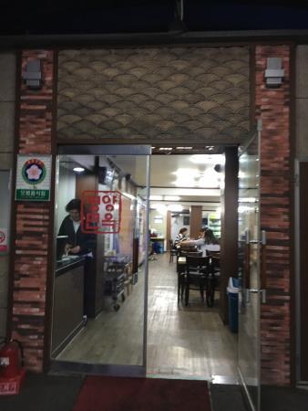 Pyeongyang Noodles