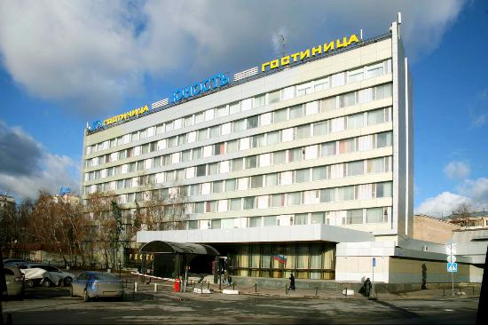Photo of Yunost Hotel Moscow