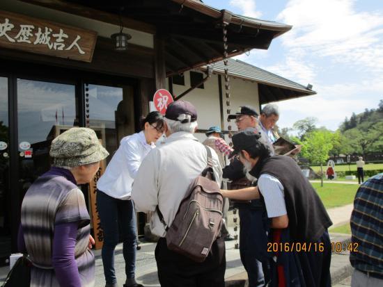 Hitoyoshi Φωτογραφία