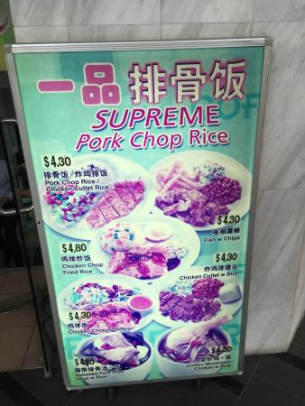 Supreme Pork Chop Rice