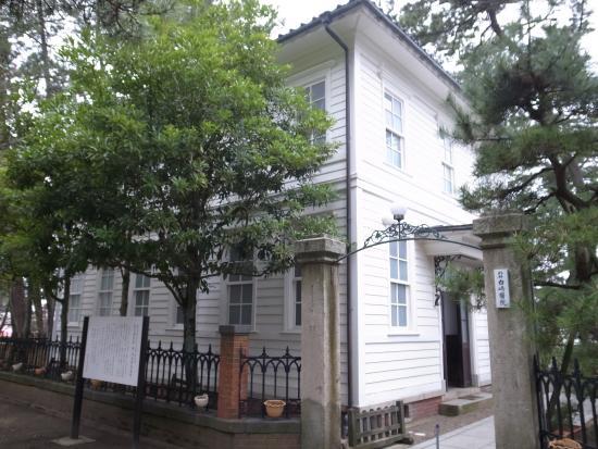 Previosuly Shirasaki Clinic