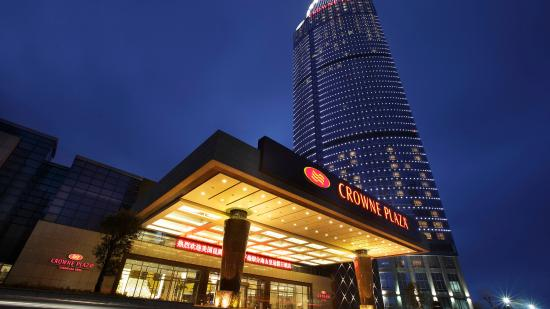 Photo of Crowne Plaza Yantai Seaview