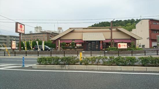 Japanese Restaurant Sato Futagaoka