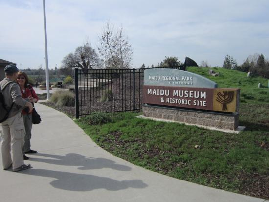Maidu Interpretive Center Museum: Вход в музей