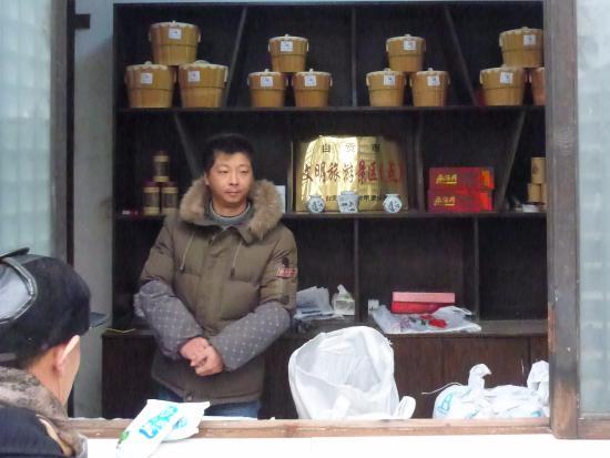 Sanghai Well : В магазине продают соль, полученную на этом производстве.