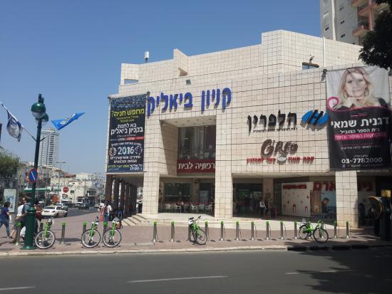 Elram Mall