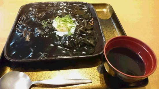 Zendokoro Kurohime