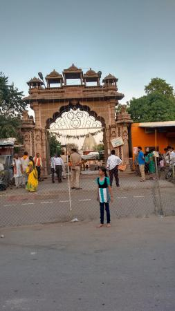 Entrances pitamabara peeth Datia MP