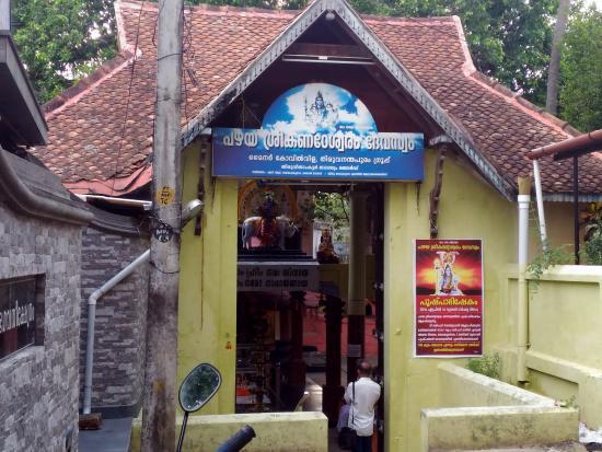Pazhaya Sreekanteswaram Temple