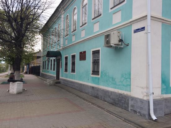Novokhopersk, Russie : Фасад музея в Новохоперске