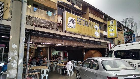 Restoran Yu Yi