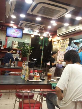 Hong Kong Fishball King