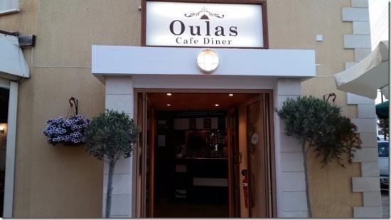 Oulas Cafe - Diner