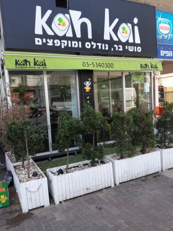 Ramat Gan, Israël: street look
