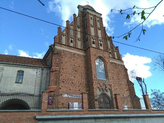 Sanktuarium Matki Boskiej Sierpeckiej