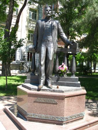 Monument to Chekhov