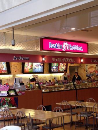 31 Ice Cream Aeon Omura