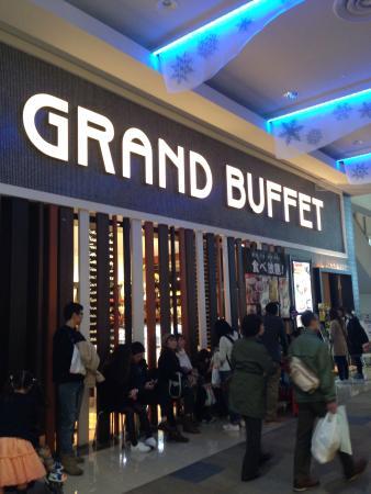 Grandbuffet Musashimurayama