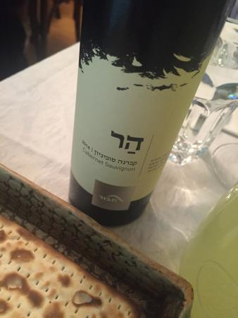 Metulla, Israel: photo1.jpg
