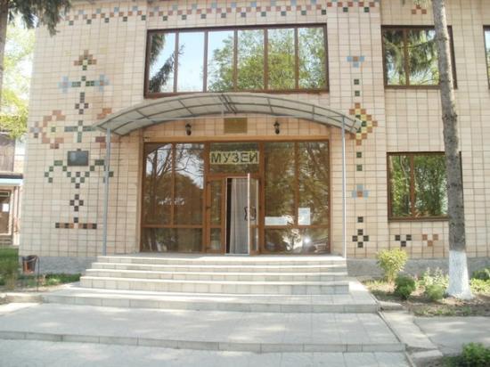 Dikansk Regional Landscape Park