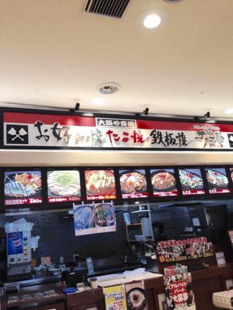 Osaka Taro