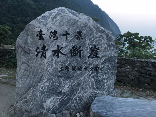 Ching-Shui Cliff: landmark