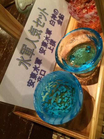 Suigunnoyado: 日本酒 飲み比べセット