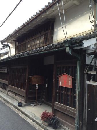 Takagike Residence