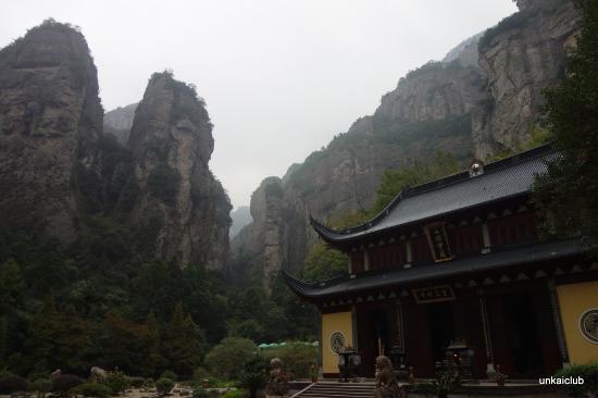 Yueqing, China: 雁蕩山1