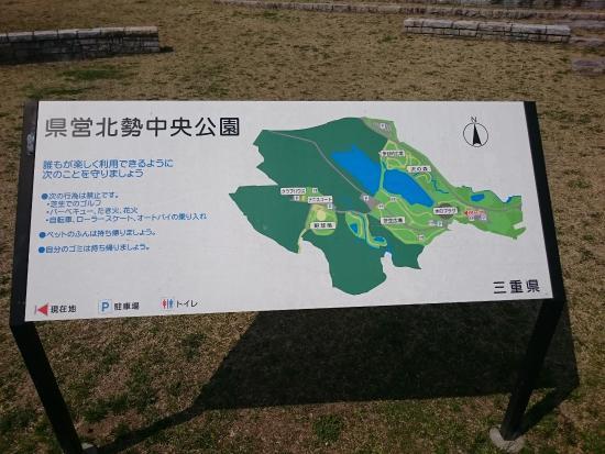 Hokusei Chuo Park