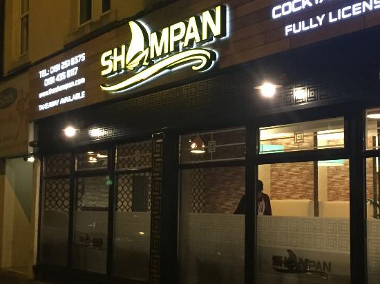 Shampan Indian Restaurant Takeaway