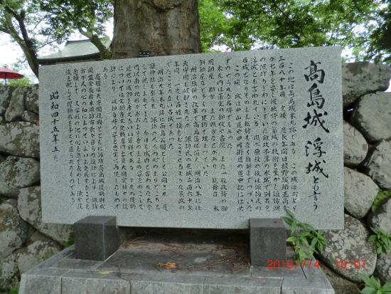 Takashima Castle Resmi