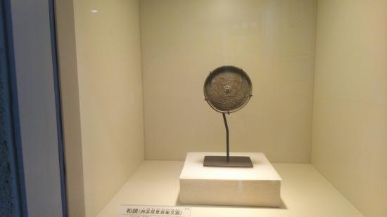 Karako Kagi Archaeology Museum