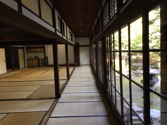 Former Koga Residence