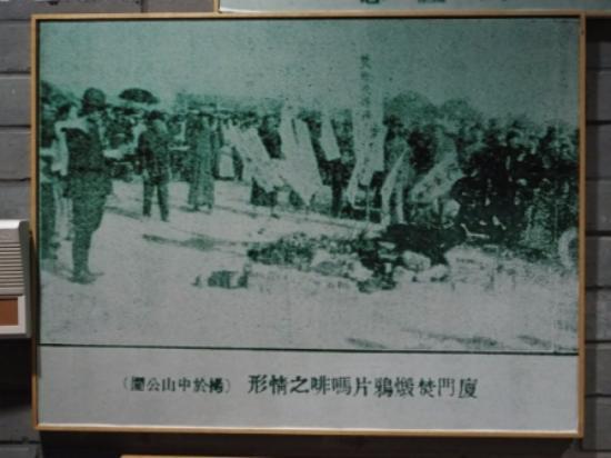 Fuzhou, China: Museum Exhibit