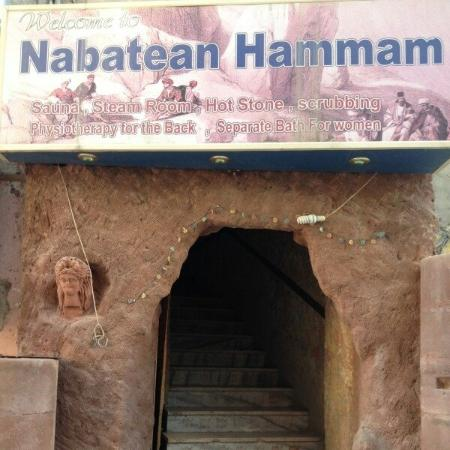 Nabatean Turkish bath
