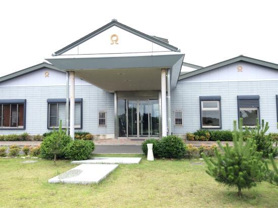 Oyam Gyokuho Museum