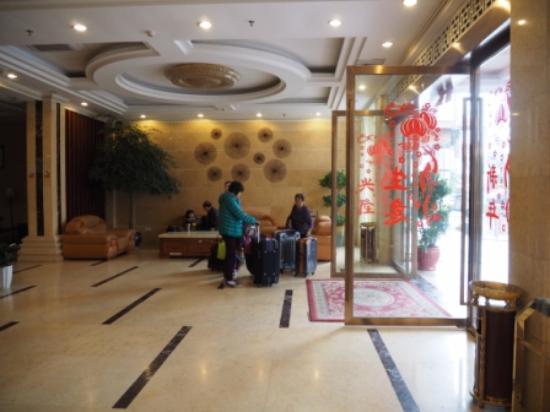 Wuyi Shan, الصين: lobby