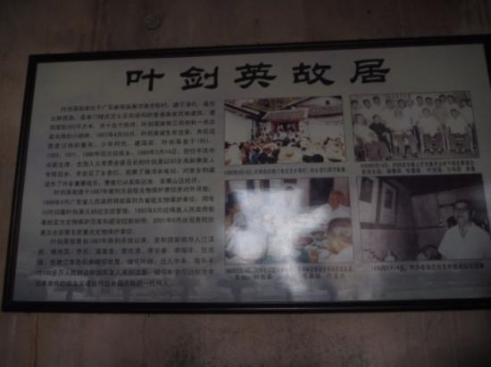 Mei County, Chiny: Exhibit