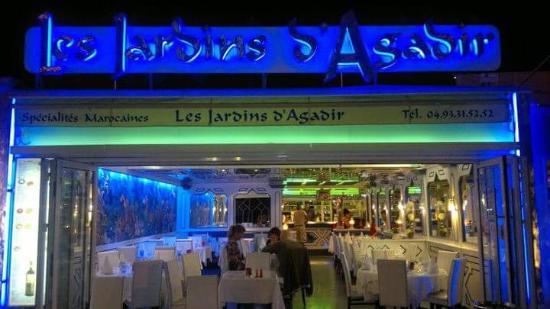 Les Jardins d'Agadir: façade du restaurant
