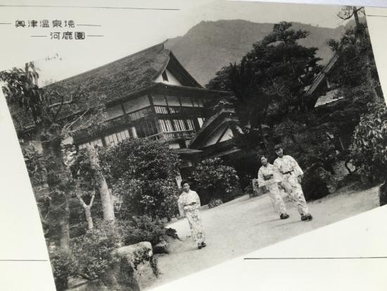 Kajikaen : 奥津温泉 河鹿園  全景や昭和15年頃  玄関、露天風呂